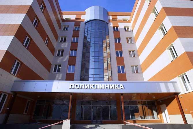 В Тольятти построят новую поликлинику
