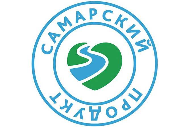 Утверждена символика товаров, производимых в Самарской области