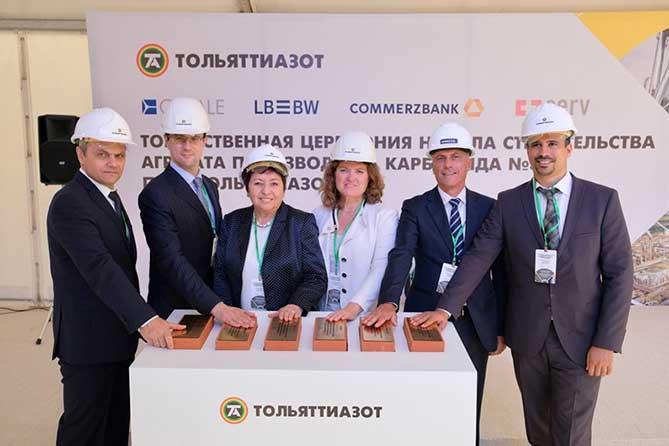 Новая страница в деятельности ПАО «Тольяттиазот» — строительство третьего агрегата карбамида