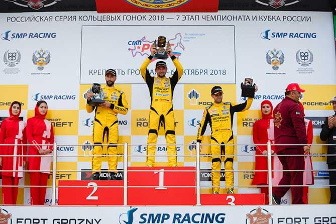 LADA Sport ROSNEFT стала лидером финала сезона