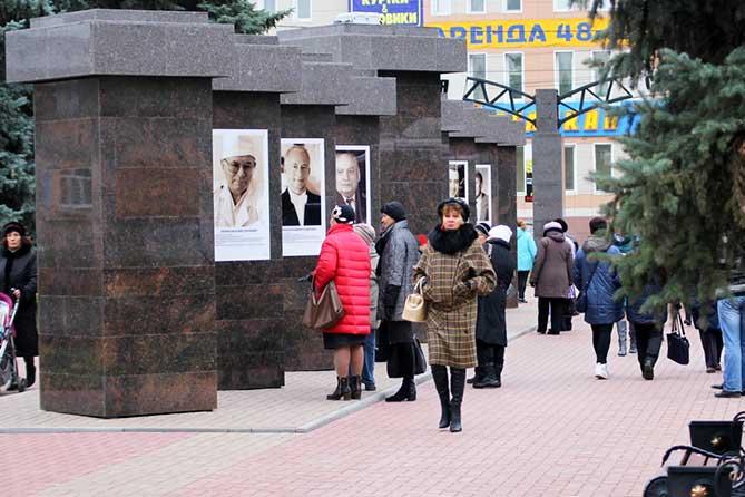 В Тольятти состоялось открытие Аллеи Славы