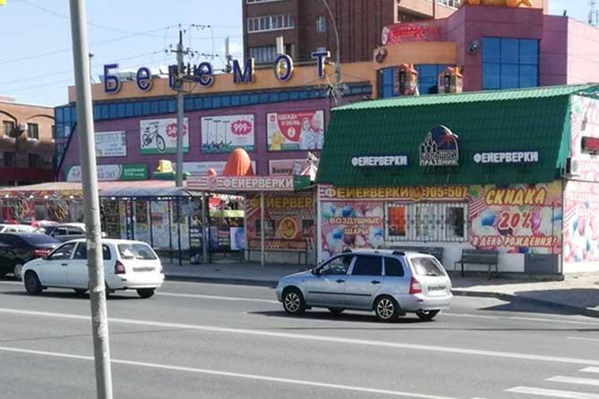 В Тольятти признан виновным эксперт по пожарной безопасности
