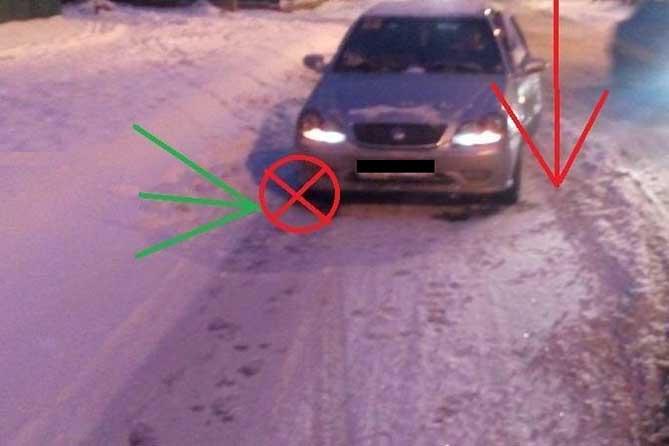 В Тольятти на улице Ларина под колеса автомобиля попал 12-летний мальчик