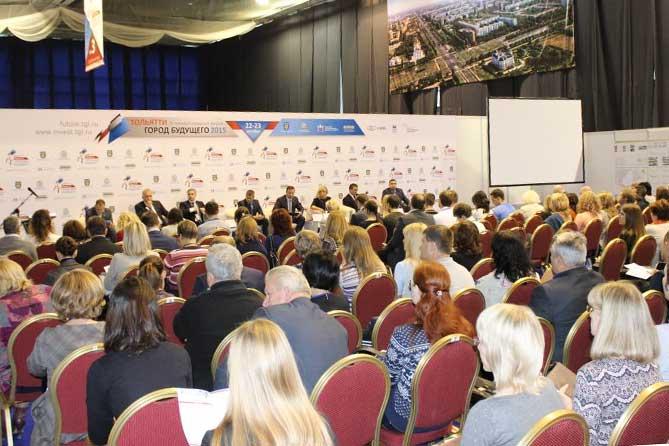 В Тольятти пройдет масштабное мероприятие — международный Форум «Город будущего» 2018