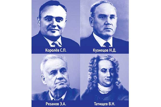 Четыре имени-претендента на присвоение имени аэропорту Курумоч