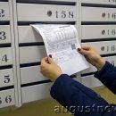 Тарифы в Тольятти на коммунальные ресурсы в 2019 году повысятся дважды