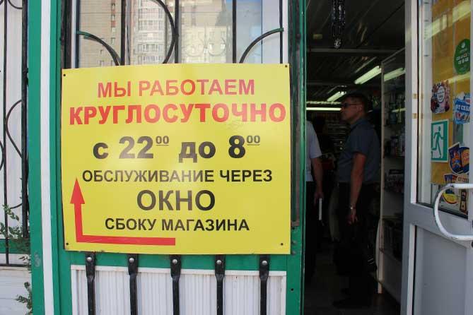 О ликвидации незаконных павильонов и ларьков в Тольятти