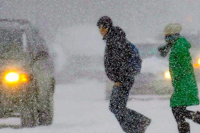 Погода в Тольятти с 24 по 26 ноября 2018 года