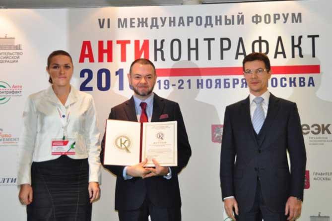 Большая победа Тольяттинского государственного университета