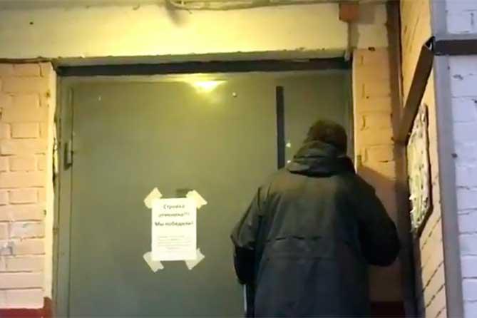 В Жигулевске 33-летний мужчина хитростью попал в комнату знакомого