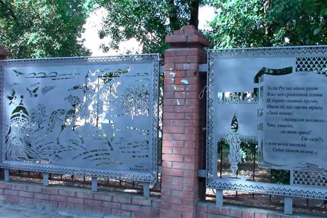 В Тольятти планируют установить памятник Пушкину