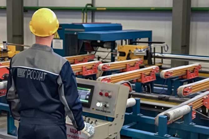 В Тольятти открыт новый цех завода «Росскат»
