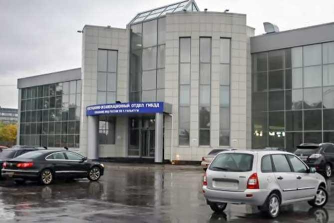Регистрация транспортного средства в ГИБДД с 7 октября 2018 года