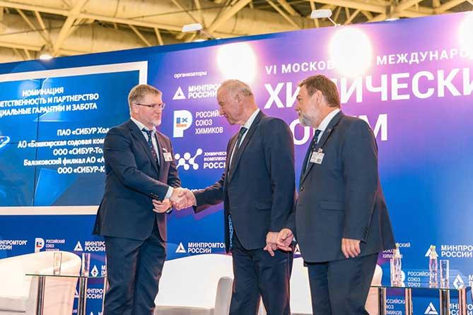 СИБУР Тольятти – победитель Всероссийского конкурса «5 звезд: Лидеры химической отрасли»