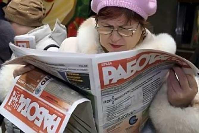 Вопросы трудоустройства: Пройдет прием жителей Тольятти