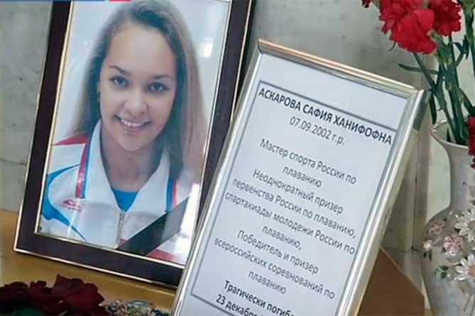Подозреваемый в убийстве 16-летней девушки доставлен в суд
