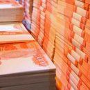 Самарская область получит федеральный грант