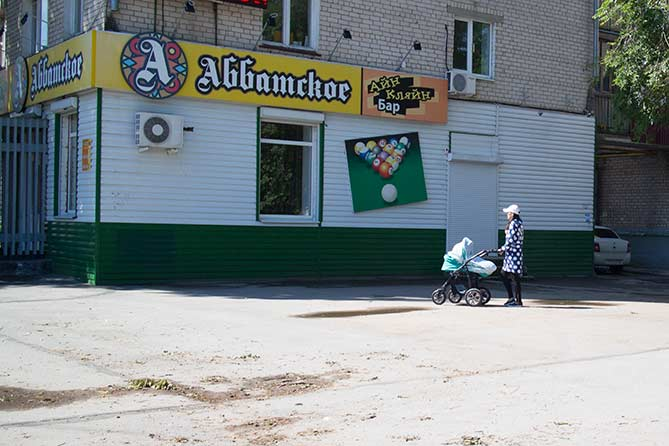 Городские власти намерены очистить улицы Тольятти от пивных заведений