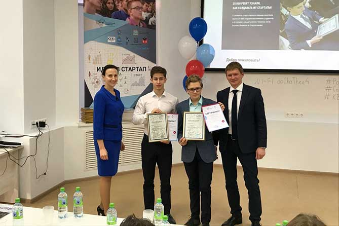 Инвестор из Москвы профинансирует проект воспитанников детского технопарка Тольятти