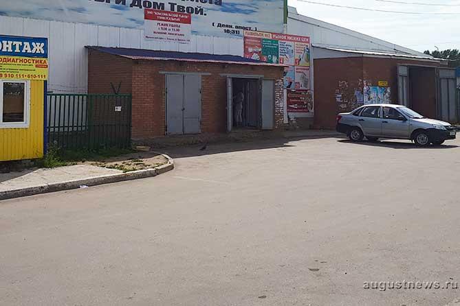 В Тольятти продавец торговой секции на Комсомольском рынке привлечен к уголовной ответственности