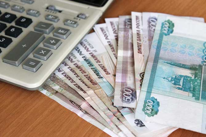 Социальные денежные выплаты с 1 января 2019 года