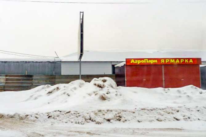 Власти Тольятти обещают пустить новую торговую ярмарку под снос за невыполненные предпринимателем обещания