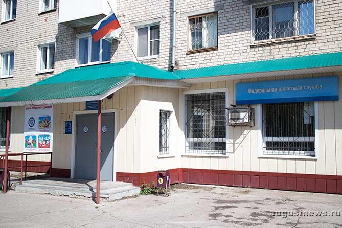 Налоговая служба Тольятти приглашает на работу: Прием документов до 18 февраля 2019 года