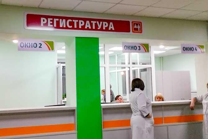 Жителям Тольятти показали отремонтированную городскую клиническую поликлинику №3