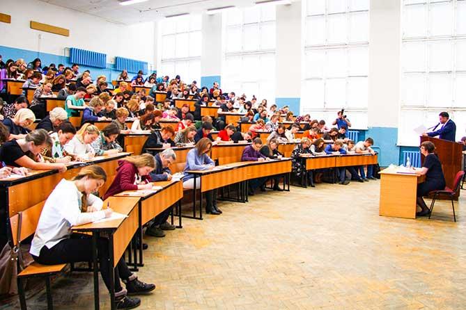 «Тотальный диктант» 2019: Жителей Тольятти приглашают на бесплатные образовательные курсы