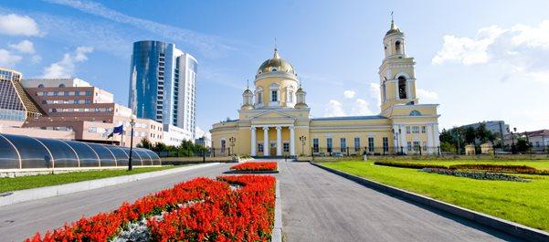 Как быть в курсе событий Екатеринбурга
