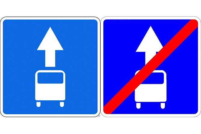 На пяти улицах Тольятти ликвидируют отдельные полосы для движения маршрутных транспортных средств