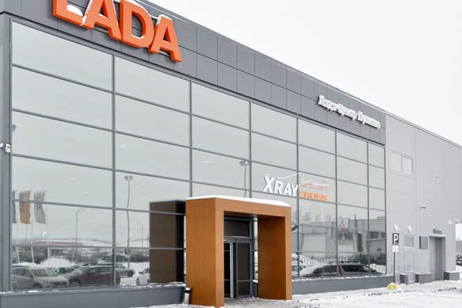 В Санкт-Петербурге после ребрендинга открылся дилерский центр LADA