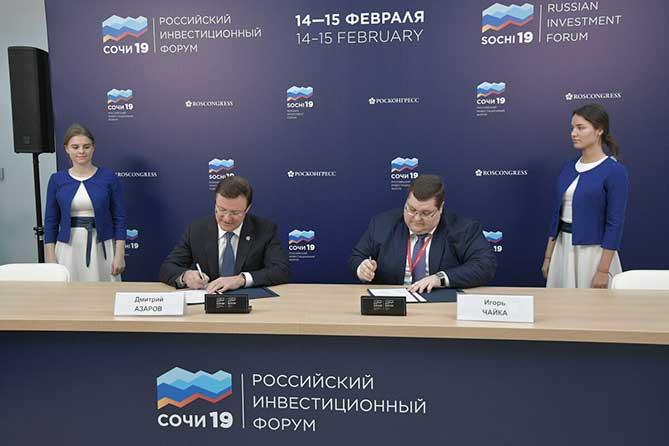 Дмитрий Азаров подписал соглашение о сотрудничестве с АО «Национальная инжиниринговая корпорация»