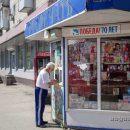 В Тольятти установят дополнительно девять киосков «Роспечати»