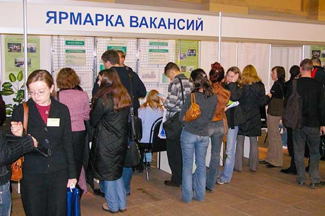 В Тольятти 28 февраля 2019 года состоится мини-ярмарка вакансий