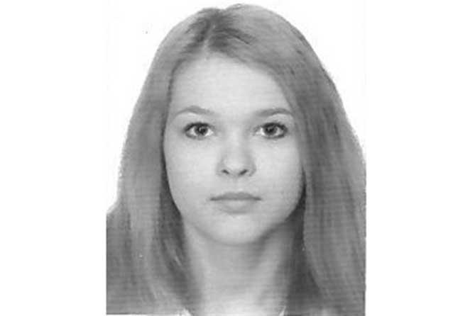 В Тольятти разыскивается 15-летняя девочка: Ушла из дома 31 января 2019 года