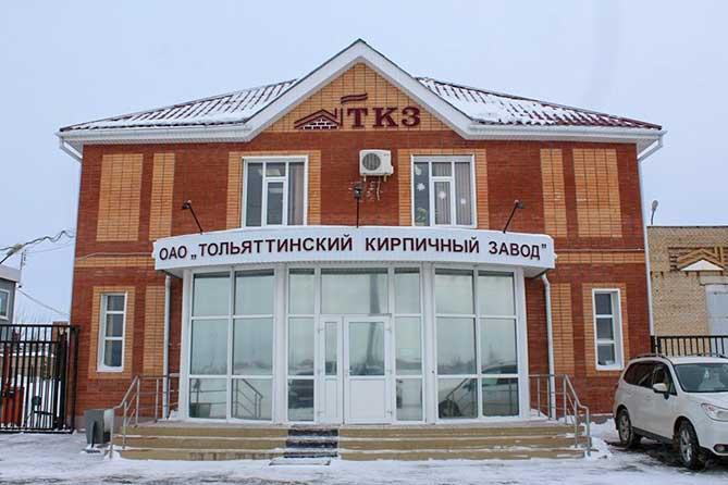 Погашение задолженности по зарплате перед работниками ООО «Тольяттинский кирпич»