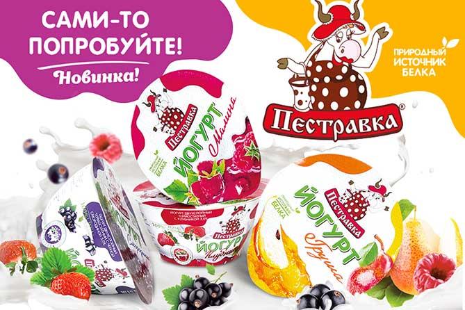 Новинка: «Пестравка» представляет двухслойные термостатные йогурты