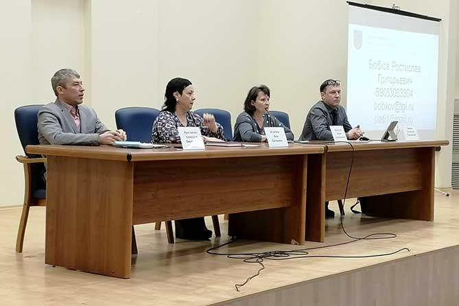 Администрация Тольятти призывает активных горожан к совместному контролю за экологической обстановкой