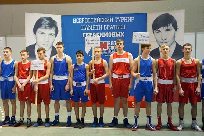 В Тольятти прошел 23-й турнир по боксу памяти мастеров спорта СССР Владимира и Игоря Герасимовых