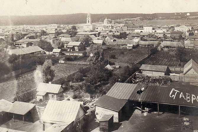В феврале 2019 года исполняется 280 лет со дня наименования крепости Ставрополем