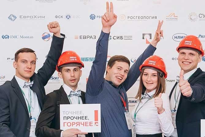 В Тольятти пройдет VII Международный инженерный чемпионат CASE-IN 29 марта 2019 года