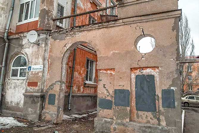 В Фонде капремонта объяснили причину массовых протечек кровли в Тольятти
