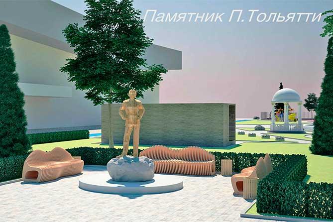 Утверждены общественные и дворовые территории, которые будут благоустроены в Тольятти в 2019 году