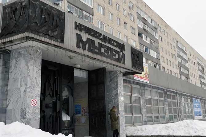 Тольяттинский краеведческий музей: Раньше за вывоз мусора платили 7 тысяч рублей, а сейчас 160 тысяч