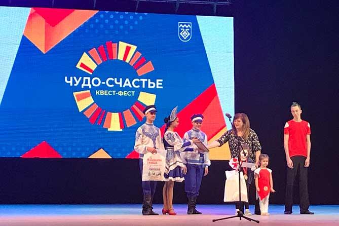В Тольятти 1 марта 2019 года состоялся квест-фест «Чудо-Счастье»