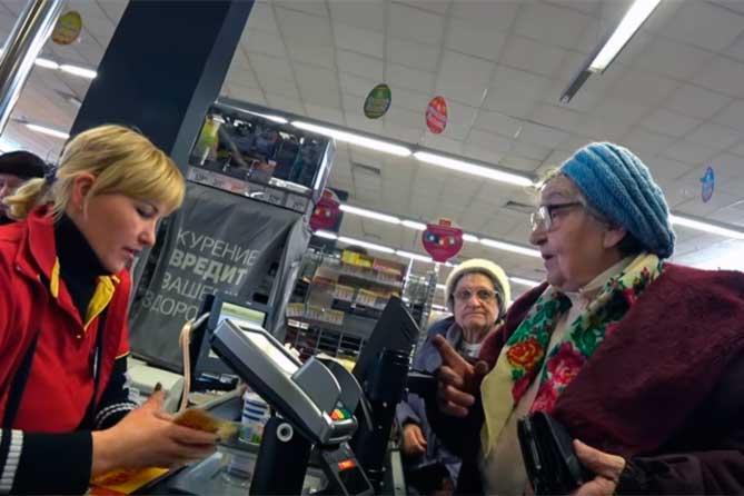 Кто в Тольятти нуждается в выплате: Дело не в деньгах