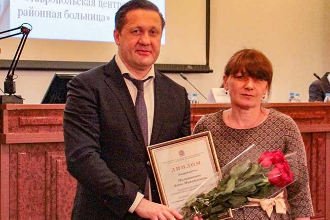 Лучший врач-терапевт участковый Людмила Лысова работает в Тольятти