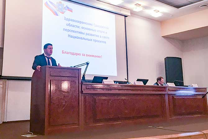 По итогам 2018 года в Самарской области снизилась смертность населения