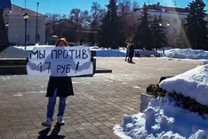 В Тольятти растет негодование, связанное с изменением родительской платы за детские сады